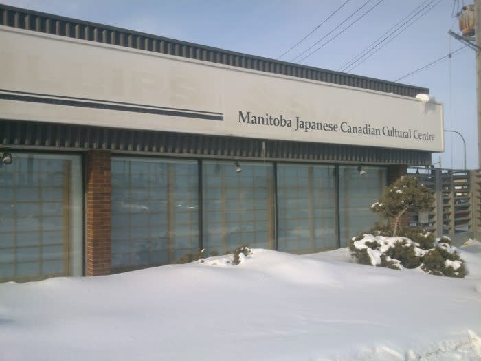 MB Japanese Canadian Cultural Centre