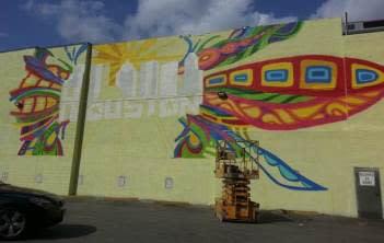 mural pic 4