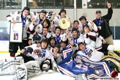 USA Hockey 18U National Championships!