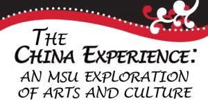 China Experience-01