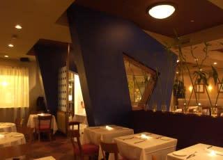 Edge Restaurant