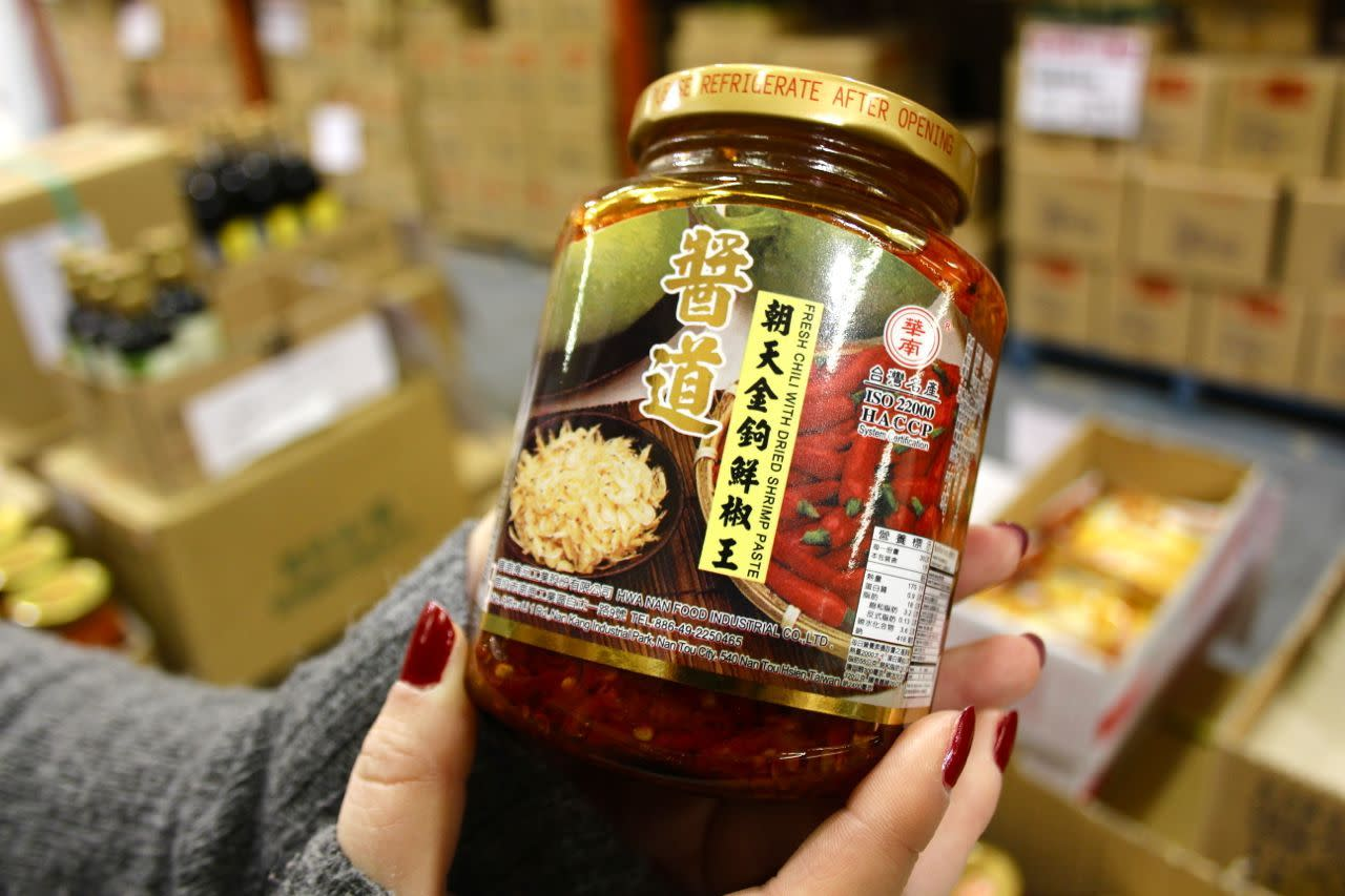 chili sauce with shrimp paste