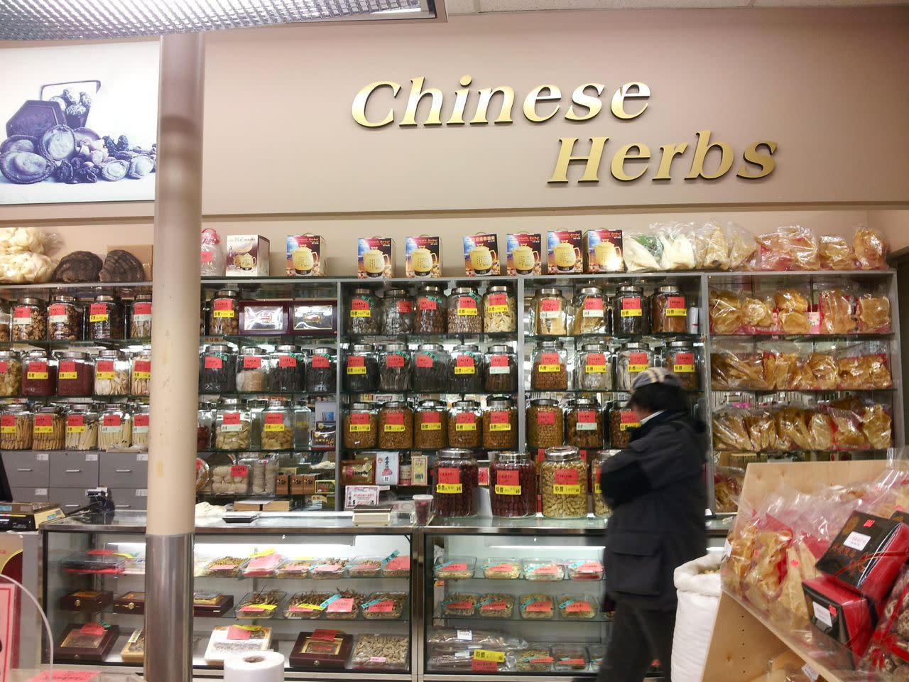 Chinese herbs at Empire Supermarket