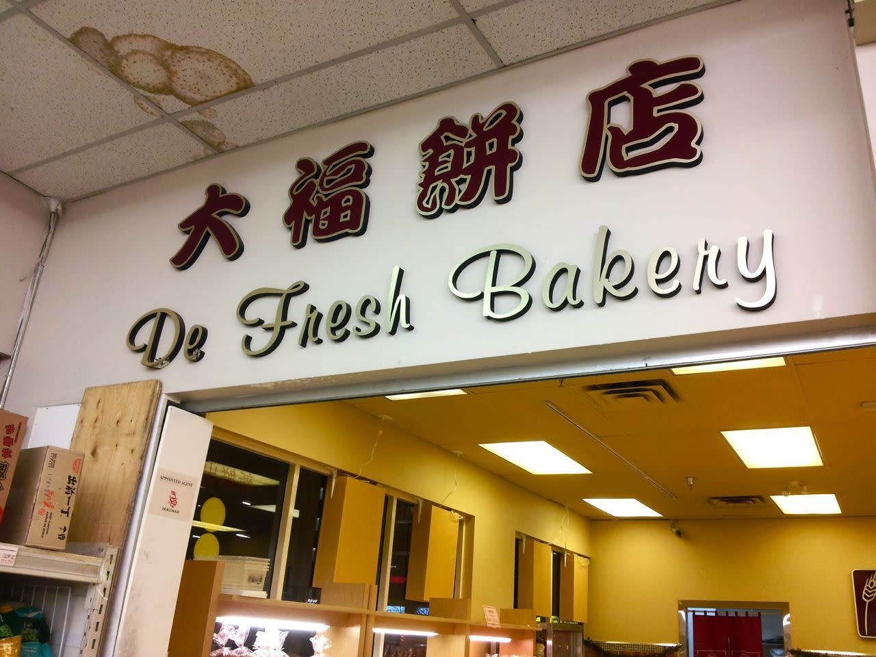 De Fresh bakery