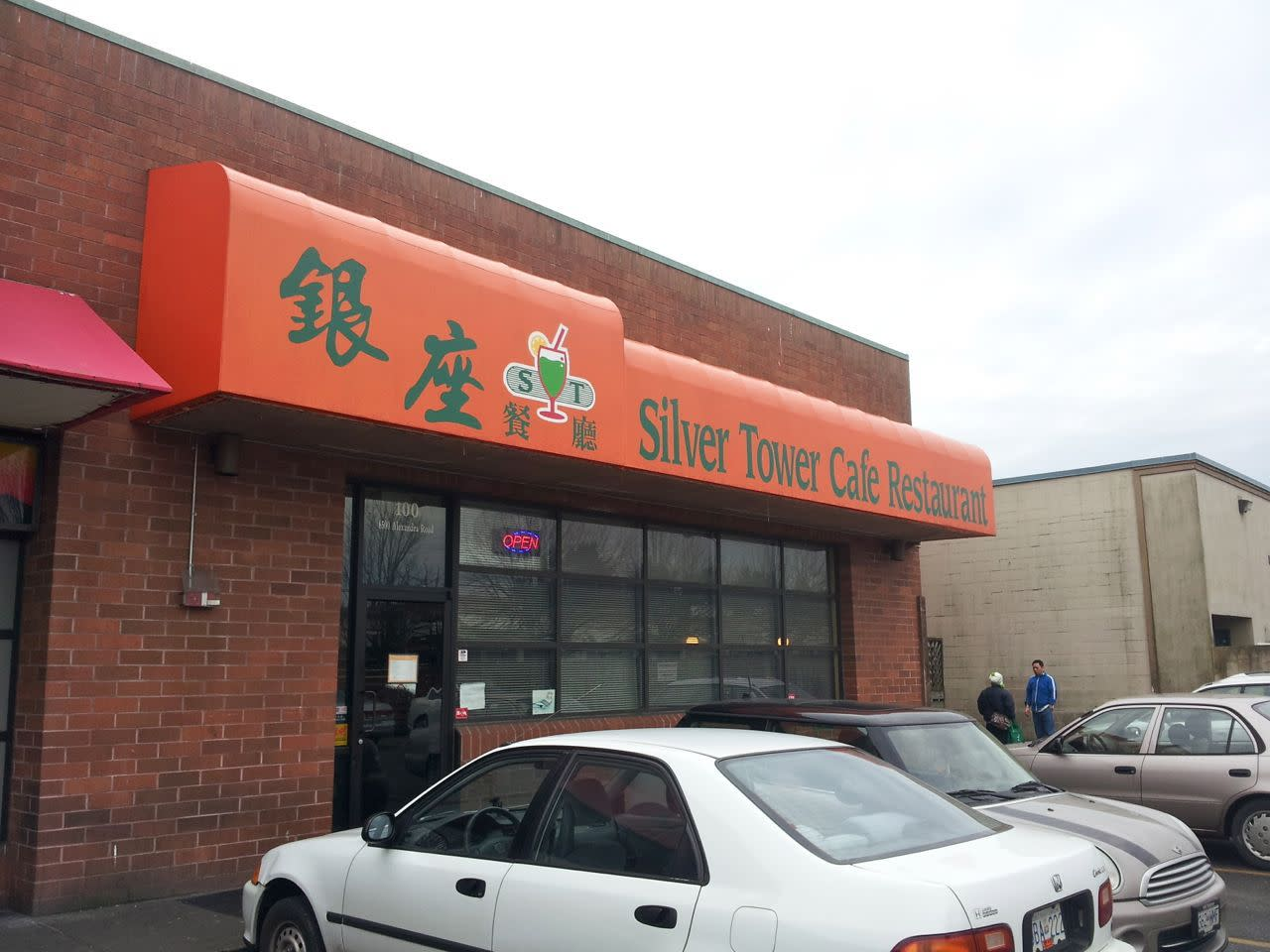 Silver Tower Cafe exterior