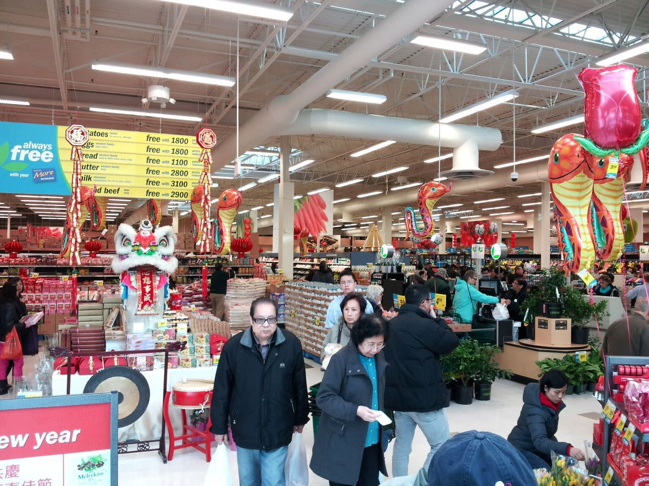 Price Smart Foods interior