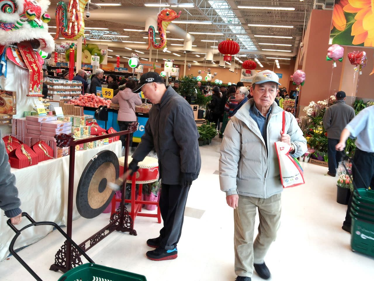 gong at Price Smart Foods