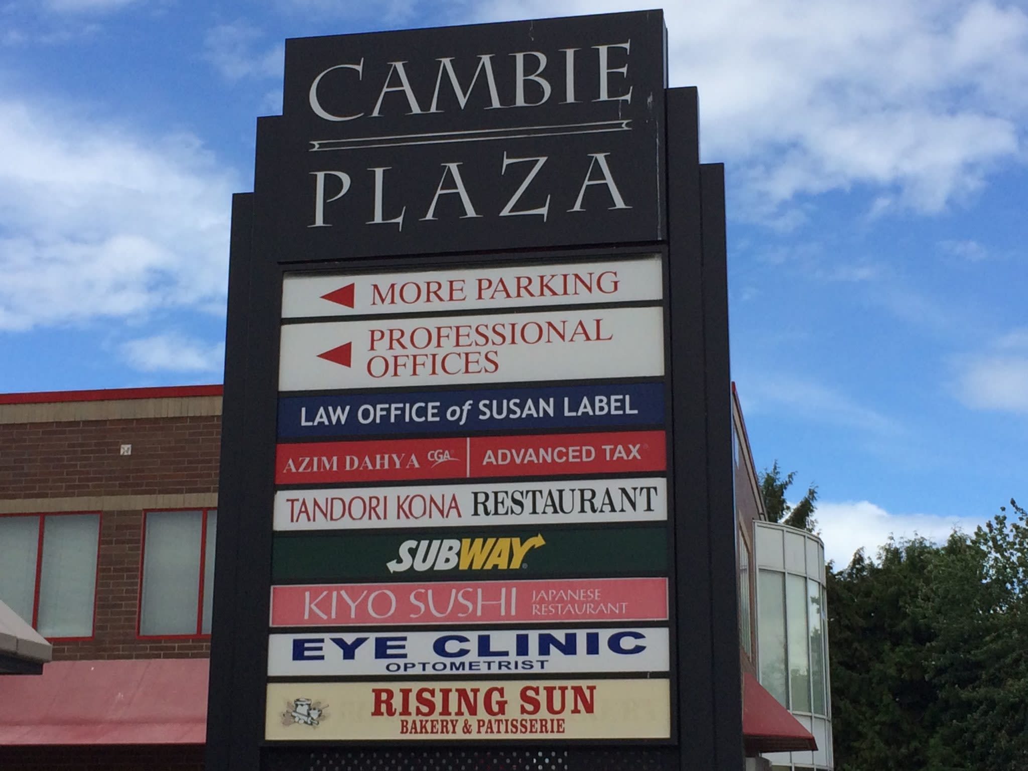 Cambie Plaza