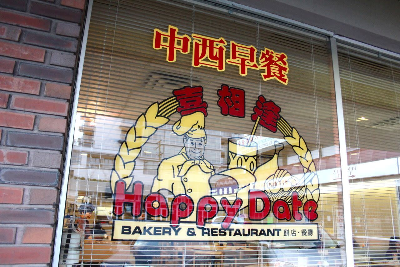 Happy Date Resaurant sign
