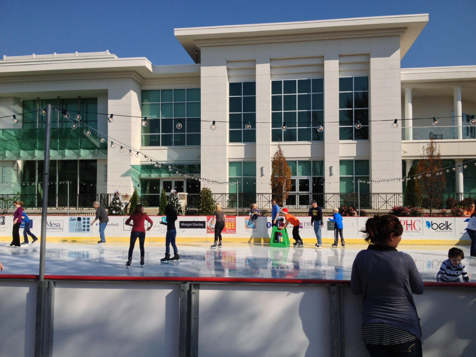 Skating in the Park at the Huntsville Museum of Art in Huntsville, Alabama via iHeartHsv.com