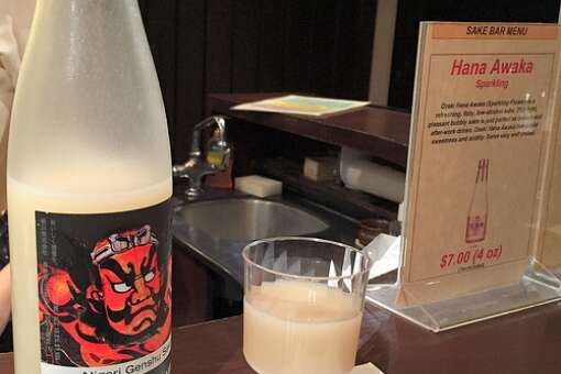 The Sake Bar in Japan has several sake selections to choose from