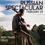 Pensacola Symphony Orchestra: Russian Spectacular