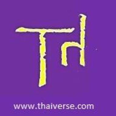 Thaiverse Logo