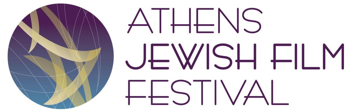 11th Annual Athens Jewish Film Festival