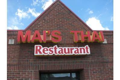 mai's thai 1