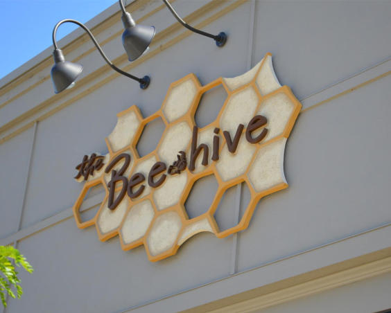 The Beehive in Danville, Indiana - Sign