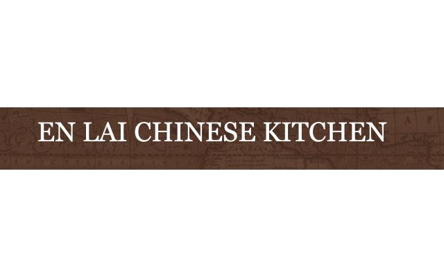 En Lai Chinese