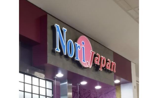 nori japan