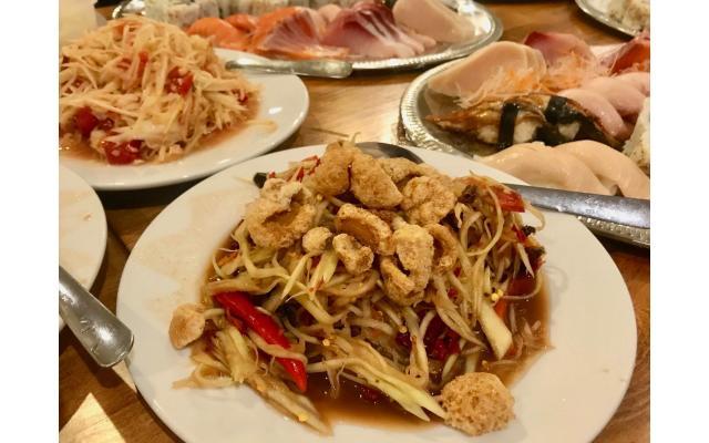 Thai Essence