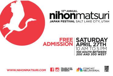 2019 Nihon Matsuri (Japan Festival)
