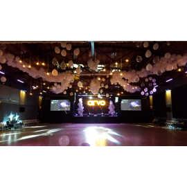 Arvo Holiday Party Dance Floor