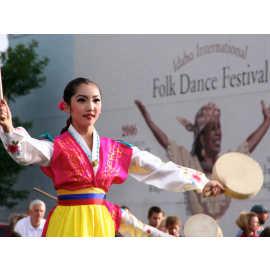 Idaho International SummerFest