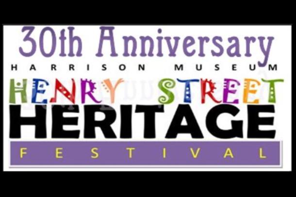 30th Annual Henry Street Festival | Roanoke, VA 24011
