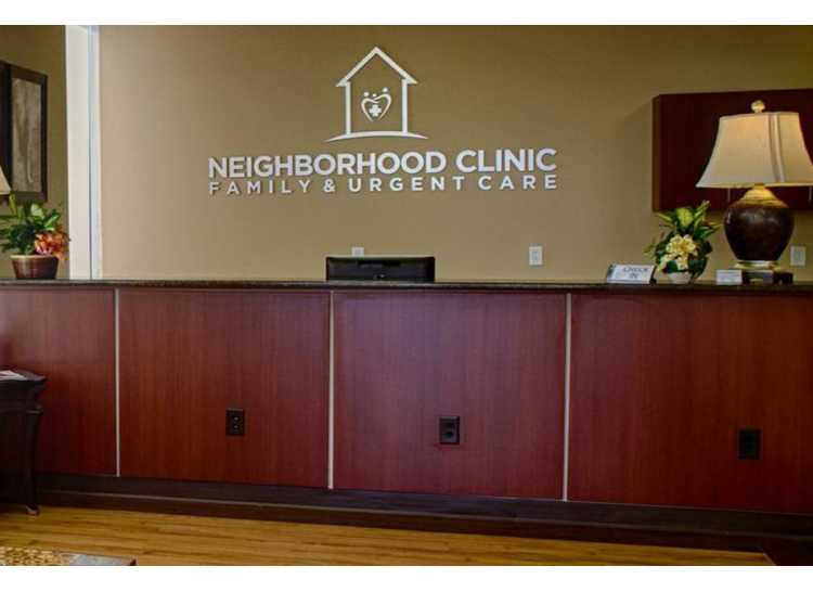 NEIGHBORHOOD CLINIC FAMILY AND URGENT CARE