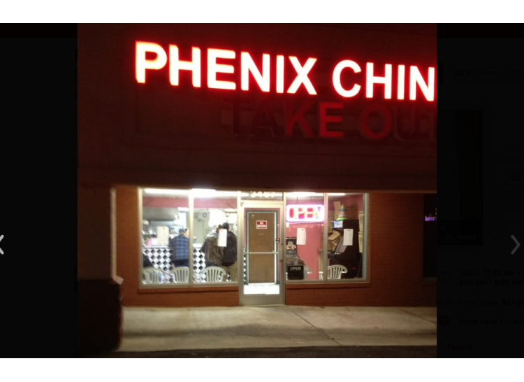 Phenix Chinese Restaurant