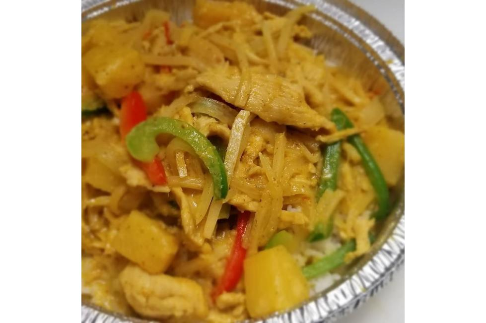 Chicken Pineapple Curry