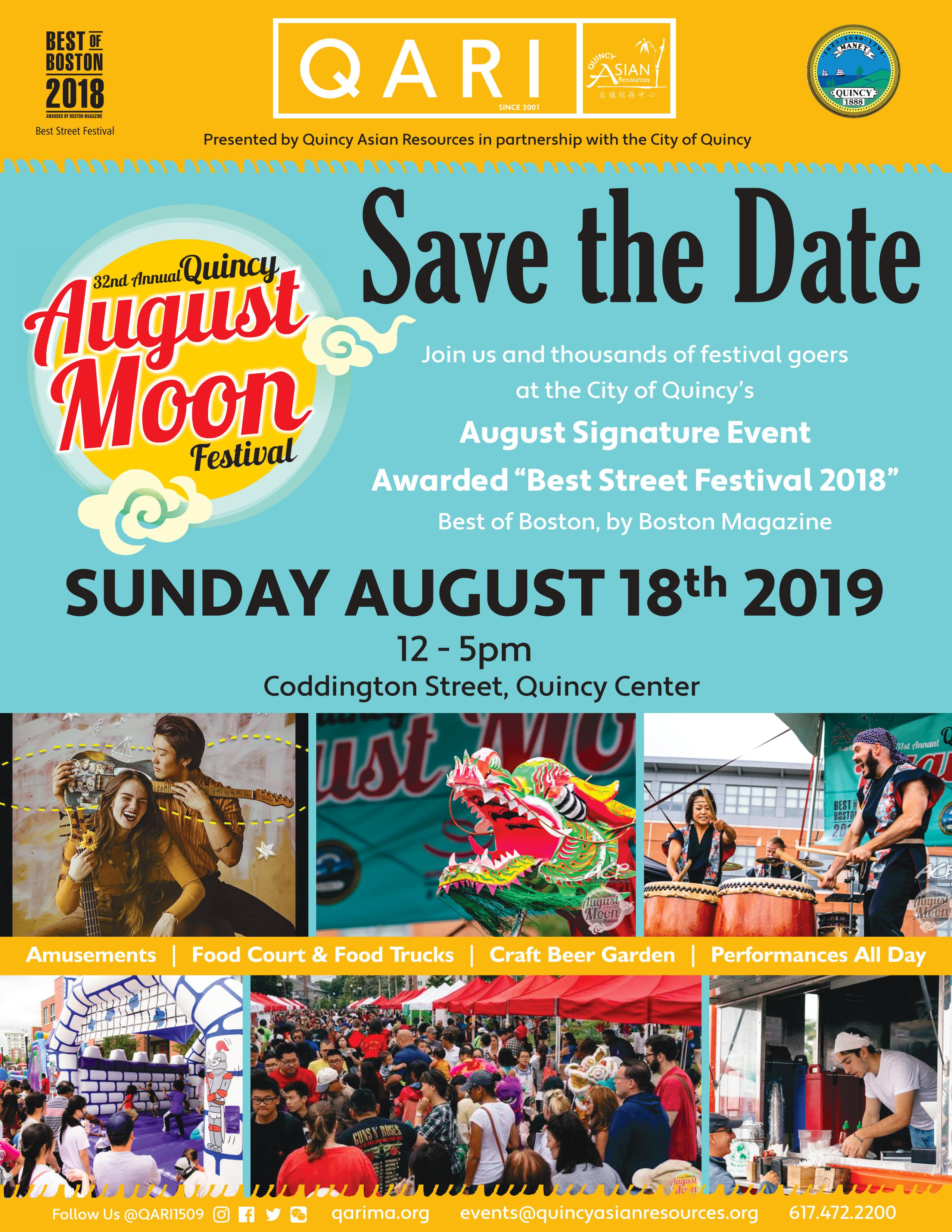 2019 Quincy August Moon Festival