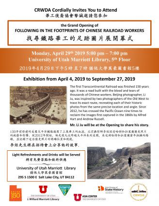 Following in the Footprints of Chinese Railroad Workers