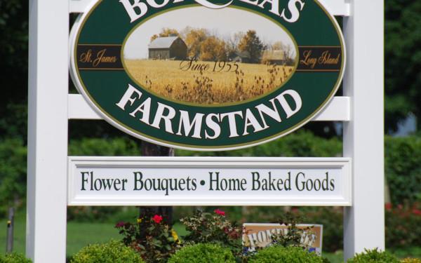 Borellas Farmstand
