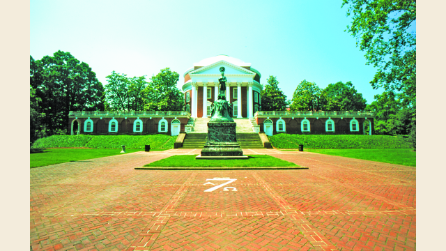 UVA Rotunda Front View
