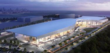 Panama Convention Center