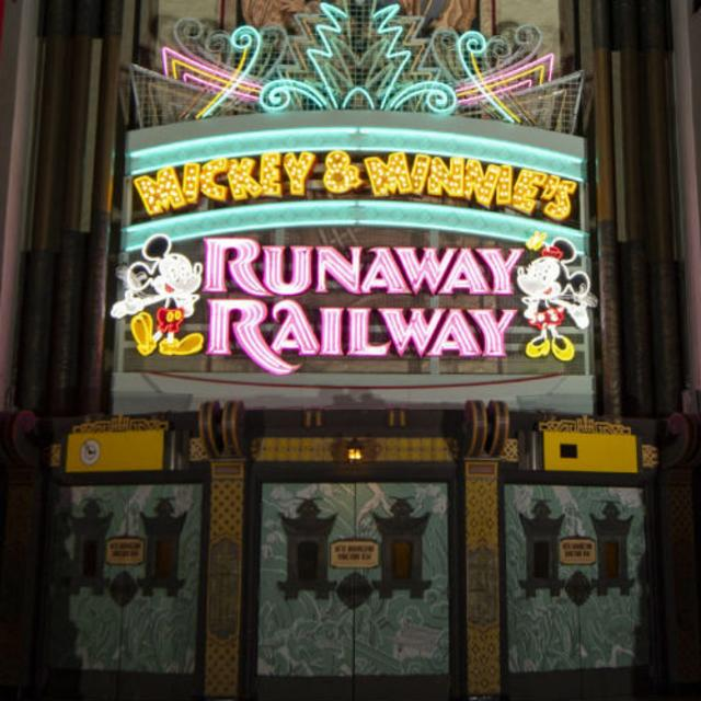 Mickey & Minnie's Runaway Railway entrance marquee at Disney's Hollywood Studios