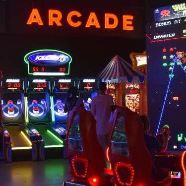 city forum arcade