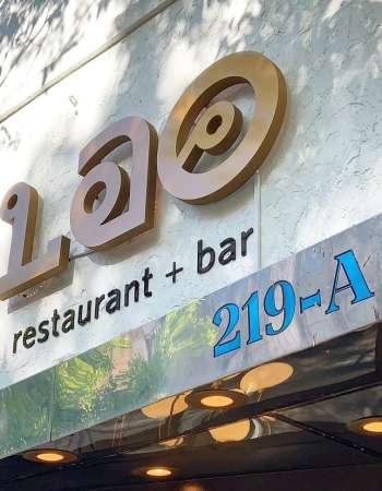 Lao Restaurant + Bar