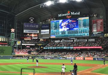 Minute Maid Park - Astros Game