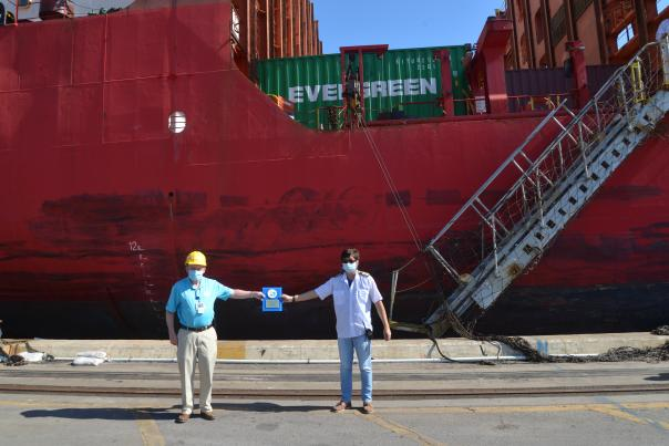 Port Everglades welcomed Evergreen Lines on their first call.