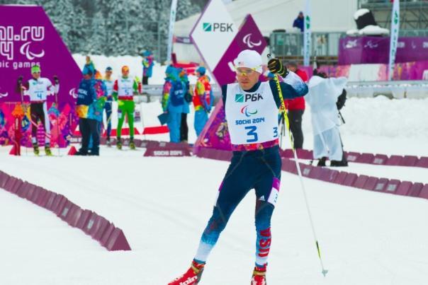 Omar Skiing