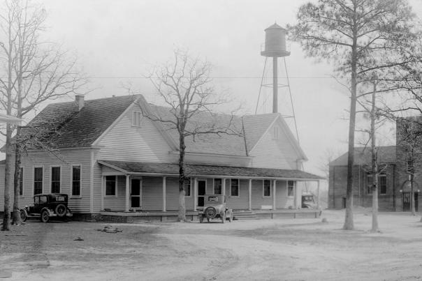 The Teacherage where Ava lived in Brogden, near Smithfield, NC.