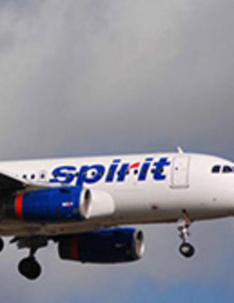 Myrtle Beach Airlines & Air Service