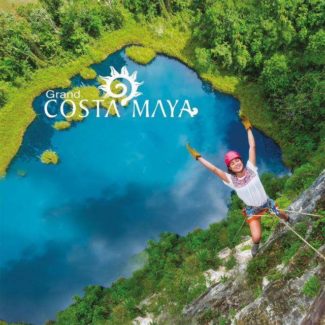 Grand Costa Maya Brochure