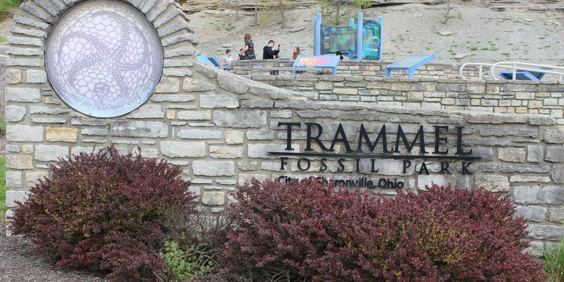 Trammel Fossil Park sign