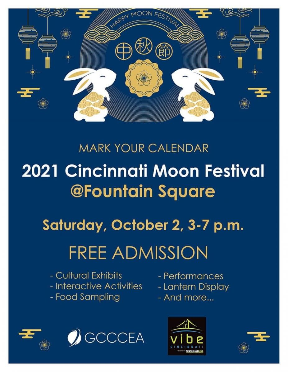 Poster for the Cincinnati Moon Festival at Fountain Square Saturday Oct. 2, from 3-7 pm