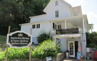 Appalachian Heritage Museum | Boone, NC
