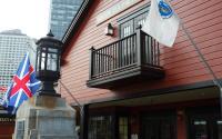 Boston Tea Party Ships & Museum - Entrance