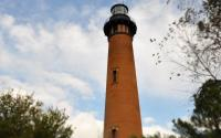 Currituck Litghthouse