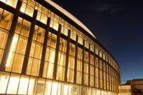 Matthew Knight Arena Lights, University of Oregon, Eugene, Willamette Valley